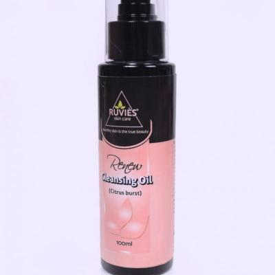 Renew Cleansing Oil